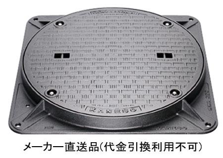 マンホール鉄蓋 ボルトロック式 密閉形(防水・防臭形) T-2 呼称500 鎖付 カネソウ MWA-2-KAKU-500b