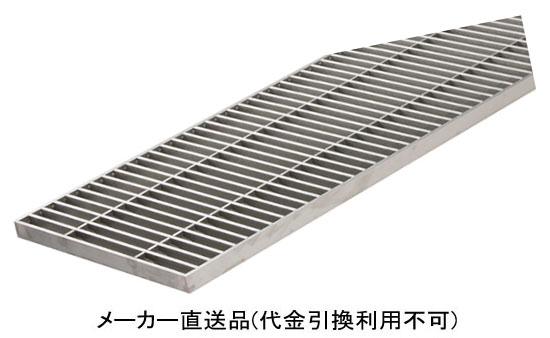 ステンレス製細目滑り止め模様付グレーチング(本体のみ) T-2 隙間11mm ※受注生産品 カネソウ SMQ-12015-P15