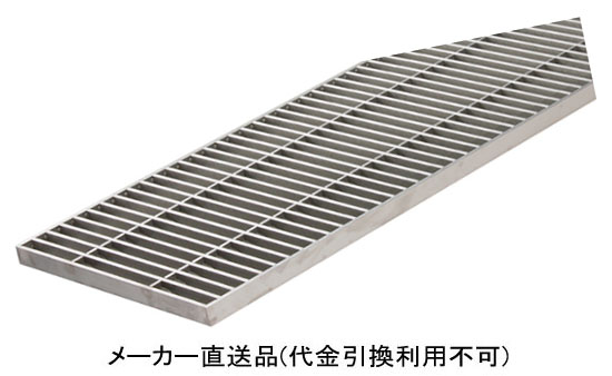 ステンレス製細目滑り止め模様付グレーチング(本体のみ) T-14/T-20 隙間11mm ※受注生産品 カネソウ SMQ-12525-P15