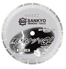 三京ダイヤモンド 黒いイナヅマGL 350×3.0×6.0×20.0 ※取寄品 LC-GL14