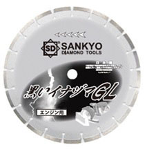 三京ダイヤモンド 黒いイナヅマGL 350×3.0×6.0×22.0 ※取寄品 LC-GL14