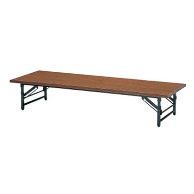 トラスコ 折畳式座卓(下棚なし) 1200×450×330mm TZ-1245