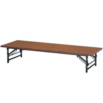 トラスコ 折畳式座卓(下棚なし) 1800×450×330mm TZ-1845