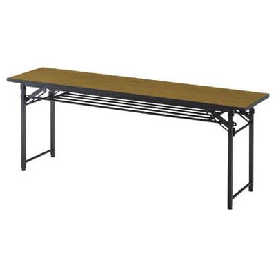 トラスコ 折畳会議テーブル(下棚付) 1800×450×700mm チーク TCT-1845-T