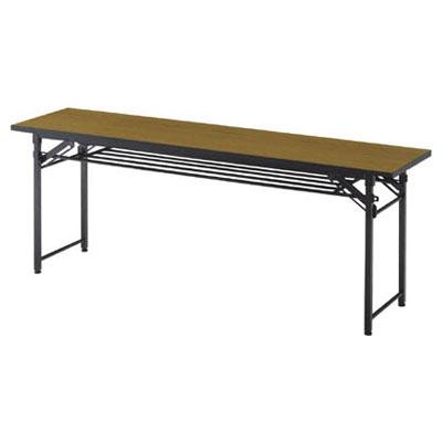 トラスコ 折畳会議テーブル(下棚付) 1800×600×700mm チーク TCT-1860-T