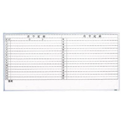 トラスコ 工程管理表スチール製ホワイトボード 900×1200mm シルバー【代引不可・メーカー直送品】 OL-25B