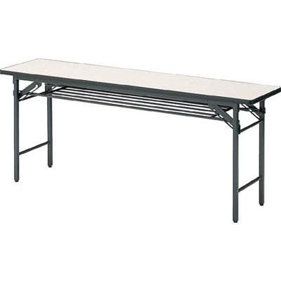 トラスコ 折畳会議テーブル(下棚付)1800×450×700mm アイボリー【代引不可・メーカー直送品】 TS-1845-IV