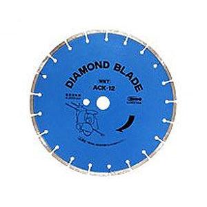エビ ダイヤモンドブレード(湿式) 255×27mm ACK1027