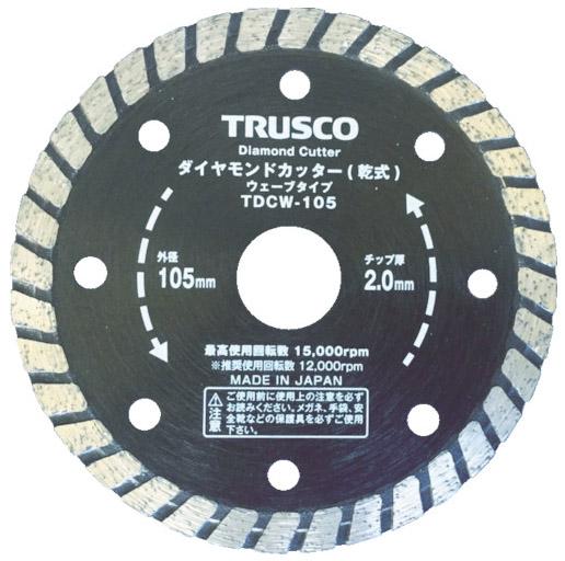 トラスコ ダイヤモンドカッター 200×2.2T×7W×25.4H ウェーブ ※取寄品 TDCW-200