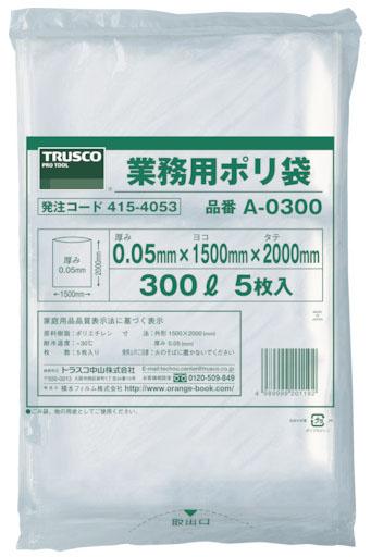 トラスコ 業務用ポリ袋 厚み0.05×1000L 5枚入 ※取寄品 A-1000
