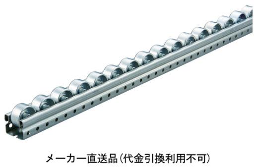 トラスコ ピッキングラックスチールホイールコンベヤ φ36ワイド P40×L3000mm V-3620SB-40-3000