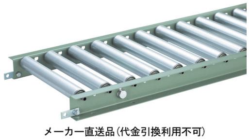 トラスコ スチールローラーコンベヤ ローラー径38.1mm W600×P100×L3000mm VR-3812-600-100-3000