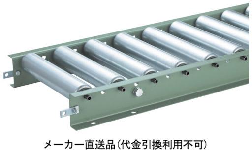 トラスコ スチールローラーコンベヤ ローラー径57.2mm W600×P100×L3000mm VR-5714-600-100-3000