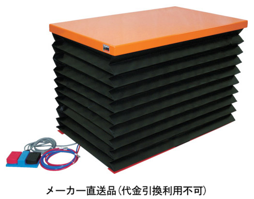トラスコ テーブルリフト 電動ボールねじ式・DC24V 蛇腹付 520×850 HDL-H1058VJ-D2