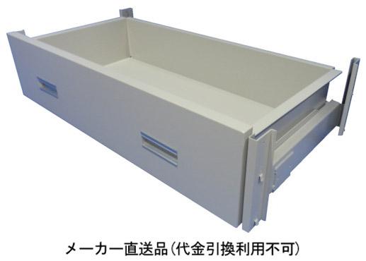 トラスコ スライド引出し1段 H300 W900×D570 M3・M5型用 HM3-3001