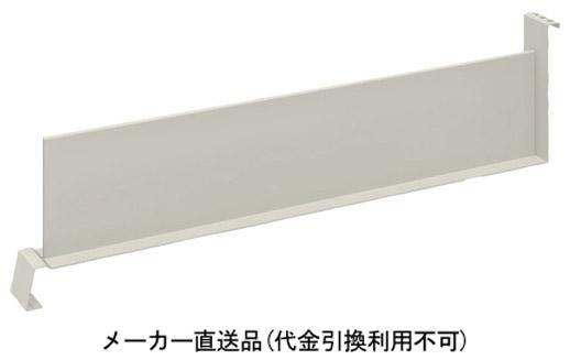 トラスコ 可動仕切 H150用 2枚セット HM3-SK150