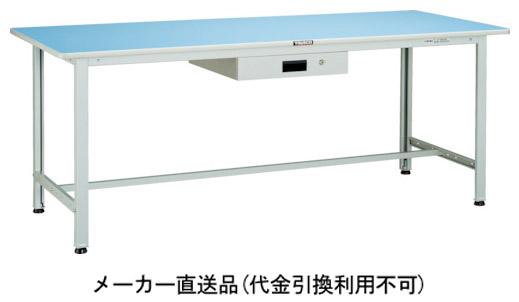 トラスコ BOR型軽量作業台 900×600 薄型1段引出付 ホワイト BOR-0960UDK1