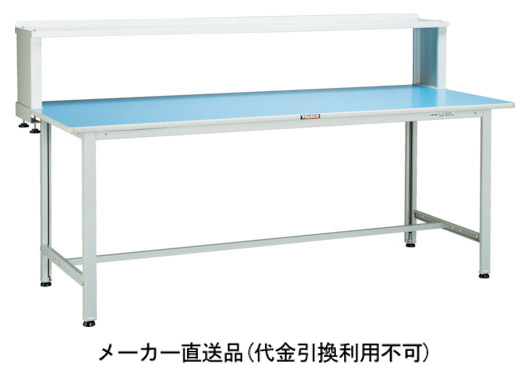 トラスコ BOR型軽量作業台 900×600 上棚付 ホワイト BOR-0960YURB