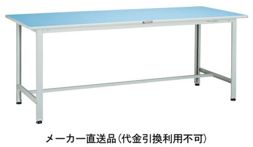 トラスコ BOR型軽量作業台 900×750×740 ホワイト BOR-0975