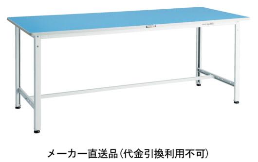 トラスコ BE型軽量作業台 1500×750×740 ホワイト BE-1575W