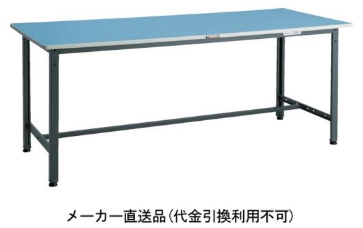 トラスコ BER型軽量作業台 900×600×740 ダークグレー BER-0960