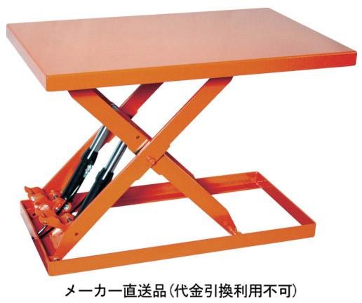 トラスコ ピットレスローリフト 250kg 電動式 950×600 FLN25-609