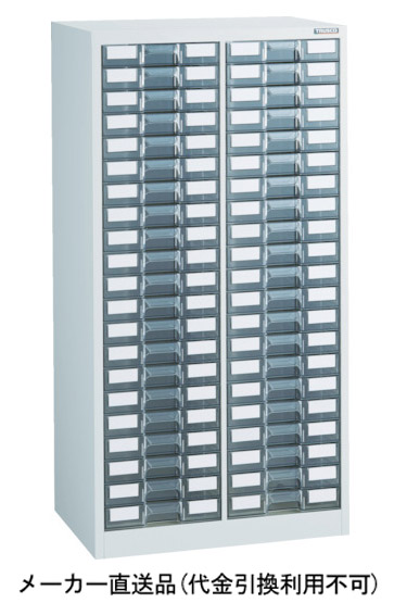 トラスコ カタログケース B4タイプ 中深型2列21段 ホワイト 600×400×H1200mm B2C21-W