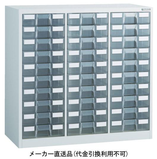 トラスコ カタログケース B4タイプ 深型3列10段 ホワイト 885×400×H880mm B3C10-W