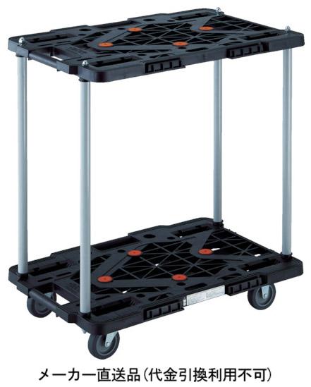 トラスコ 2段式連結型樹脂製台車ルートバン 615x415 ハンドル無 4輪自在 黒 メーカー直送 MPK-6020JS-BK