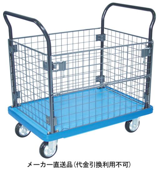 トラスコ MKP樹脂製台車 金網付 716×436 ブルー メーカー直送 代引不可 MKP-157-B