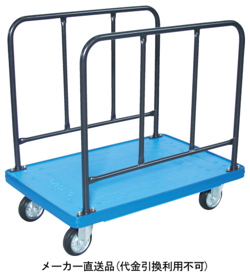 トラスコ MKP樹脂製台車 サイドハンドル 906×616 ブルー MKP-310-B