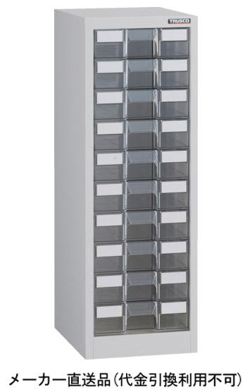 トラスコ カタログケース 深型1列10段 ホワイト 295×360×H880mm A1C10-W