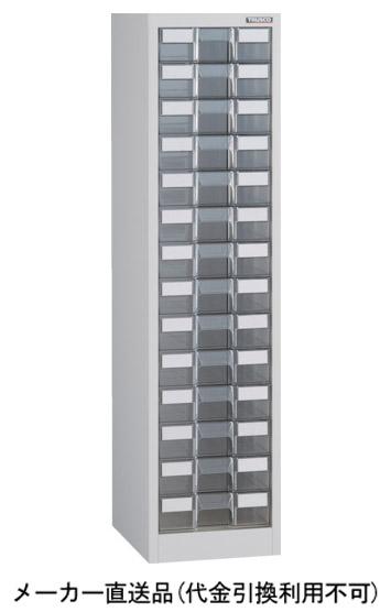 トラスコ カタログケース 深型1列14段 ホワイト 295×360×H1200mm A1C14-W