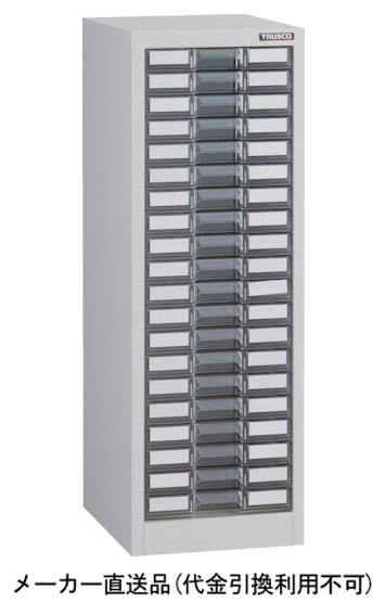 トラスコ カタログケース 浅型1列36段 ホワイト 295×360×H1500mm A1C36-W