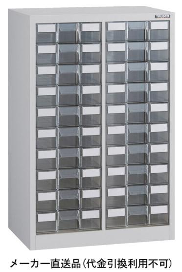 トラスコ カタログケース 深型2列10段 ホワイト 560×360×H880mm A2C10-W