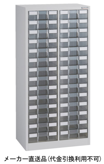 トラスコ カタログケース 深型2列14段 ホワイト 560×360×H1200mm A2C14-W