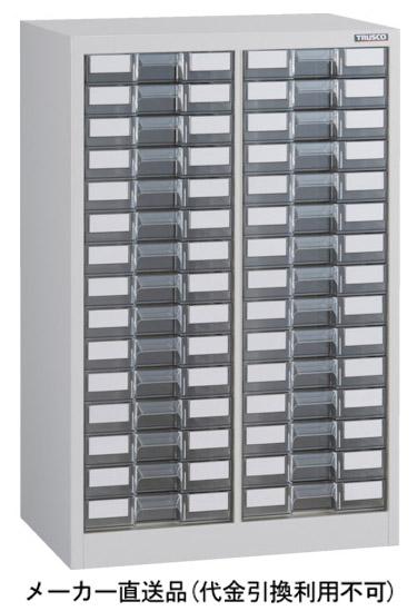 トラスコ カタログケース 中深型2列15段 ホワイト 560×360×H880mm A2C15-W