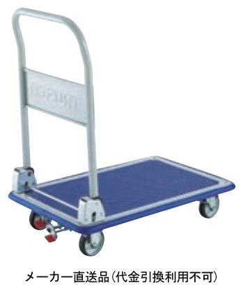 トラスコ プレス製運搬車ドンキーカート 折畳式 4輪リングストッパー付 径100mm 101NJKRS-4