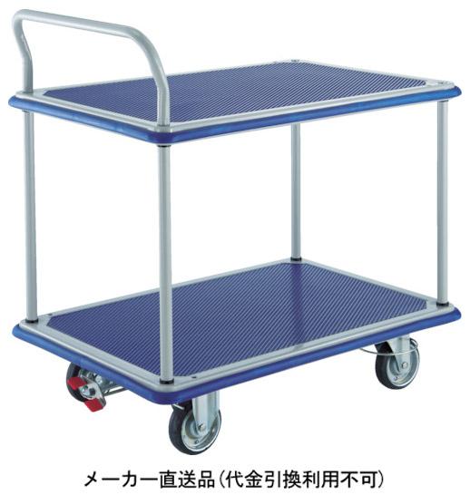 トラスコ プレス製運搬車ドンキーカート 片袖2段 4輪シングストッパー付 径130mm メーカー直送 304NJKRS-4