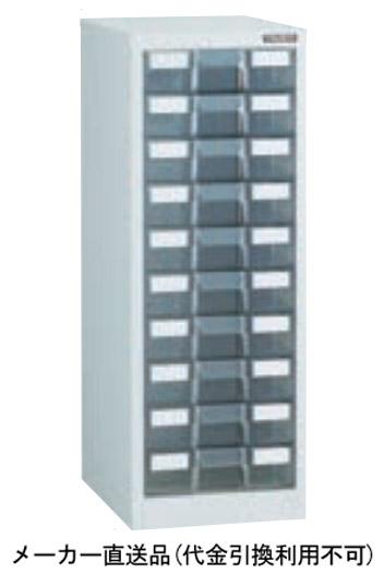 トラスコ カタログケース B4タイプ 深型1列10段 ホワイト 315×400×H880mm B1C10-W