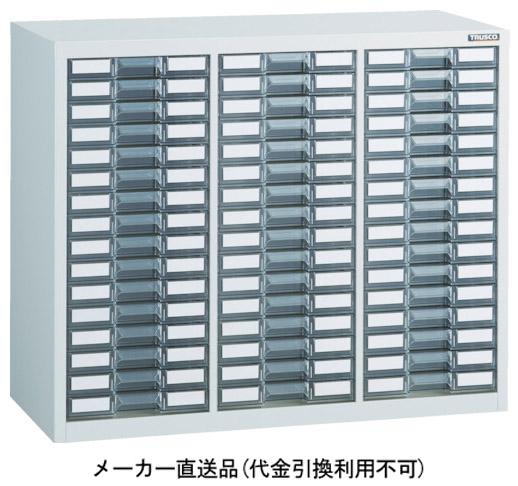 トラスコ カタログケース A4タイプ 浅型3列16段 ホワイト 825×360×H700 LA3C16-W