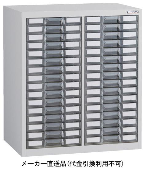 トラスコ カタログケース B4タイプ 浅型2列16段 ホワイト 600×400×H700 LB2C16-W