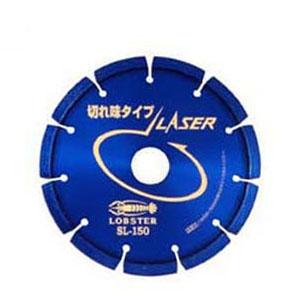エビ レーザーSL 152×2.0×25.4mm SL150