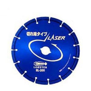 エビ レーザーSL 204×2.0×25.4mm SL200
