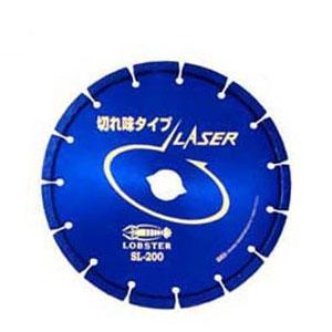 エビ レーザーSL 258×2.5×25.4mm SL255254