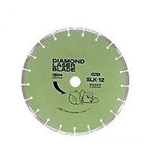 エビ ダイヤモンドレーザーブレード 255×20mm SLK1020