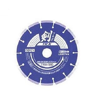 エビ 剣(つるぎ)TRX 152×2×25.4mm TRX150