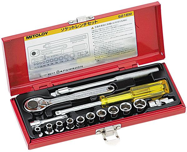 MITOLOY 1/4 ソケットレンチセット メタルケース16点セット ※取寄品 S216M