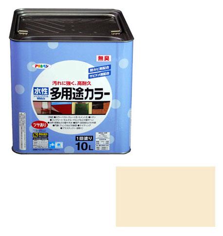 アサヒペン 水性多用途カラー 10L アイボリー ※取寄品