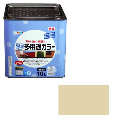 アサヒペン 水性多用途カラー 10L ティントベージュ ※取寄品